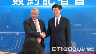 LIVE/鴻海25.2億元買旺宏6吋晶圓廠 2大董座劉揚偉、吳敏求親自說明