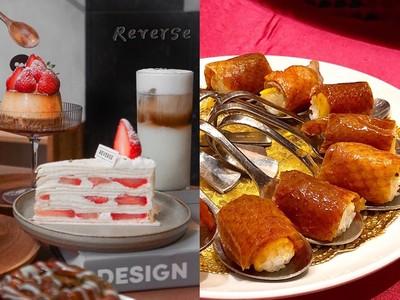 出遊宜蘭美食不能少!櫻桃鴨握壽司、超夯千層蛋糕 TOP10先列入清單