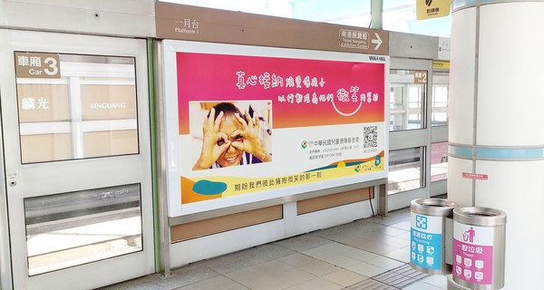 ▲ 80大企業主齊喊「加零!」東森攜手北捷 愛不暫停。(圖/東森家外媒體提供)