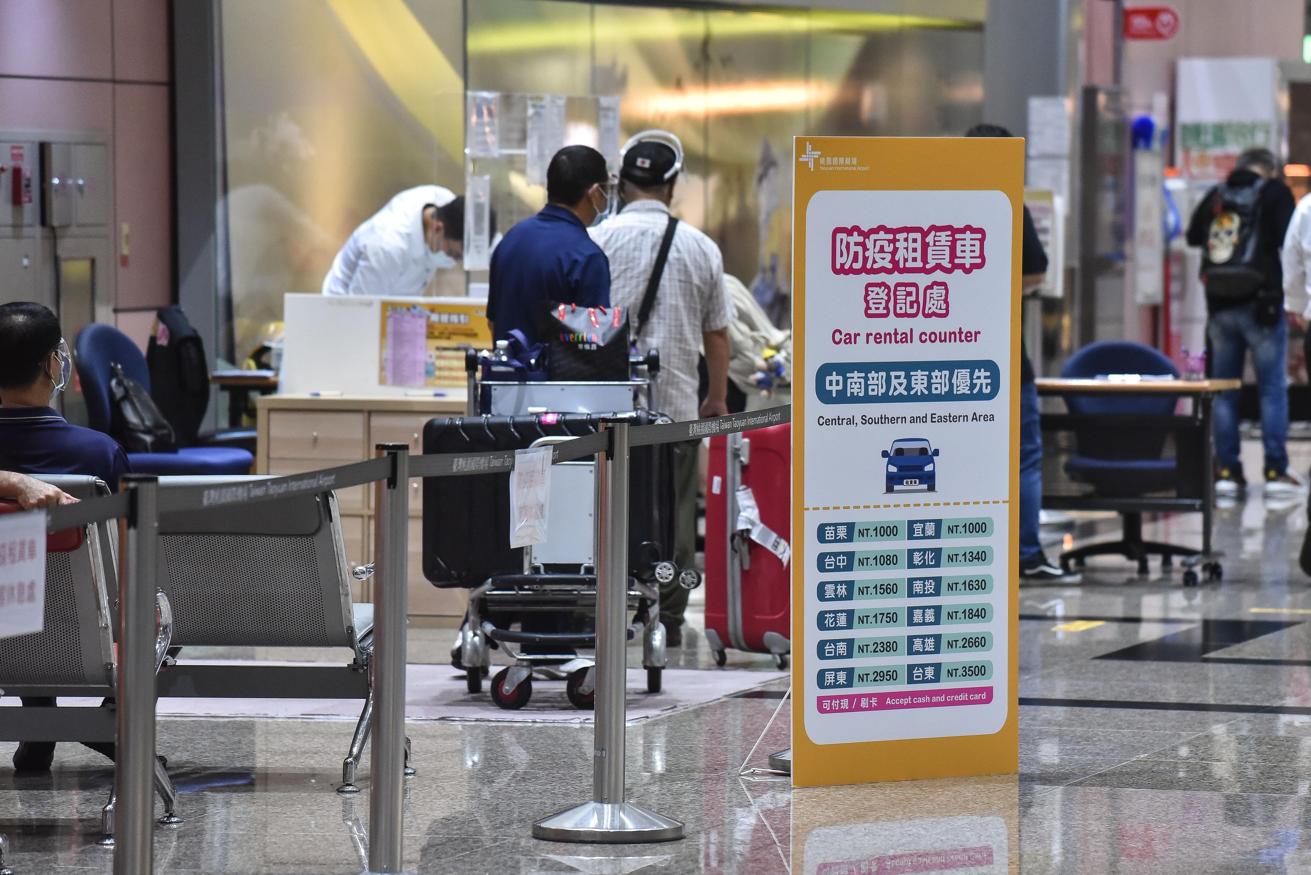COVID-19,變種病毒,紓困,振興,全球疫情,拜登,經濟,內需,中國,日本,歐洲,出口,群體免疫
