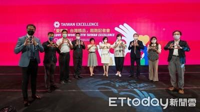 「你的想法,台灣精品幫你實現!」 經濟部推動愛無界公益活動