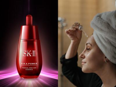 SK-II明星級「彈力精萃」3500元→1650元 逆齡養出少女肌