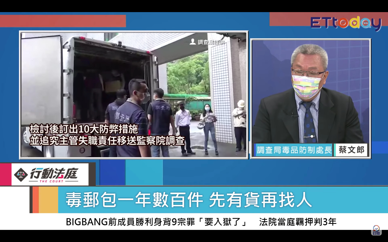 調查局毒品防制處處長的蔡文郎指出,他今年到航基站勘查,發現現場毒品「堆很多」。