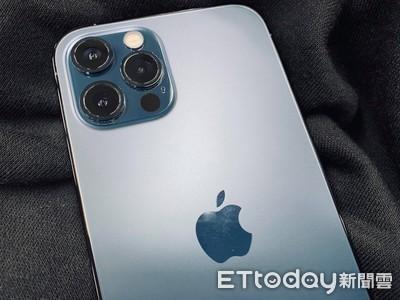 撿便宜!iPhone 12 Pro系列官網下架 通訊廠商出清現省6510元