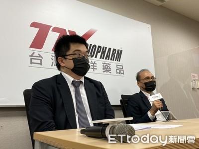東洋採購BNT破局「股票涉內線交易」 公司回應了