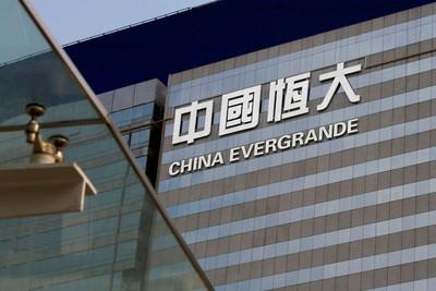 中國恆大危機籠罩!投信基金持有部位說明 預期房市短空長多
