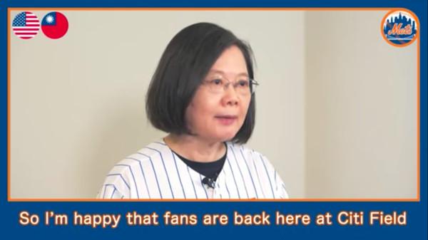 影/蔡英文為「紐約大都會台灣日」致詞 親自介紹台灣東奧好手