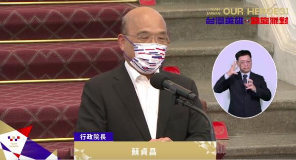 快訊/蘇貞昌祝賀東奧選手 「支持每場比賽讓台灣選手發光發熱」