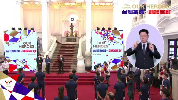 快訊/蔡英文逐一唱名台灣英雄 宣布2024巴黎奧運強化黃金計畫