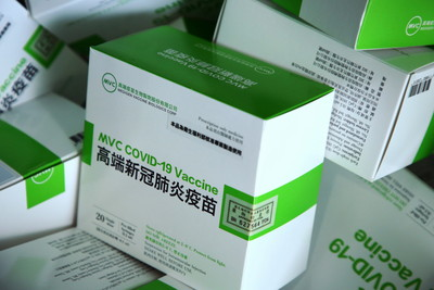快訊/高端要挑戰歐盟「已上市」新冠疫苗! 將向歐盟EMA申請3期人體試驗