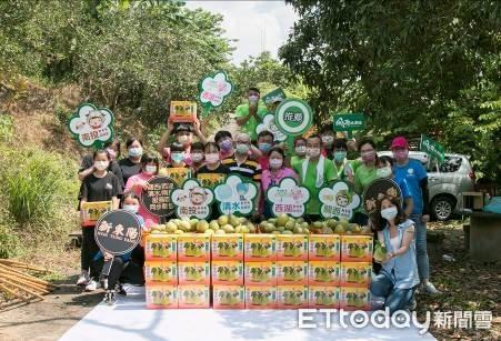 新東陽採購35年老欉文旦 邀請用路人一起做公益熱心喊「柚」