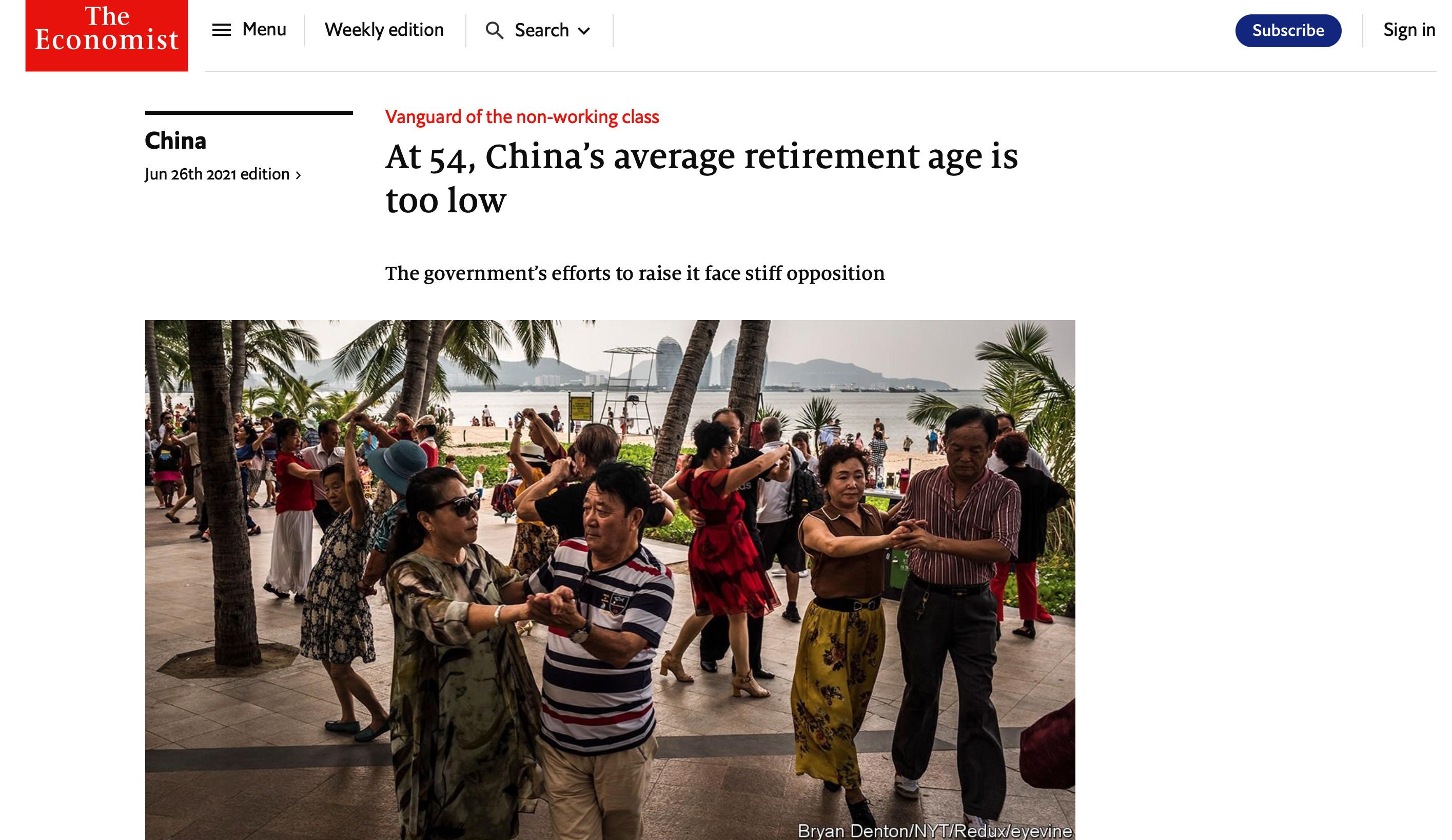 經濟學人,中國,年改,OECD,退休,世代,人口老化,中共,改革,共同富裕