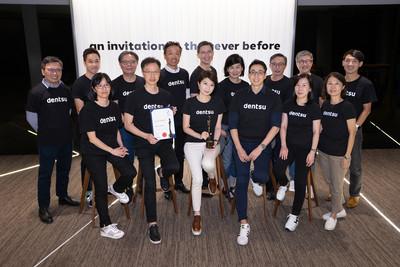 【廣編】電通行銷傳播集團二度獲「2021年亞洲最佳企業雇主獎」