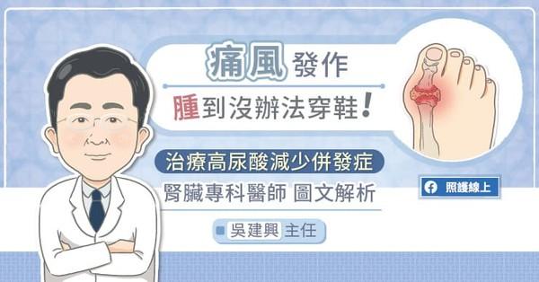 王任賢/追查Delta源頭?台灣邊境管理應強化! | 雲論 | ETtoday新聞雲