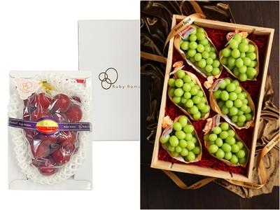 麝香葡萄輸了!一串要價1萬元「羅馬紅寶石」開賣 貴婦買單10盒