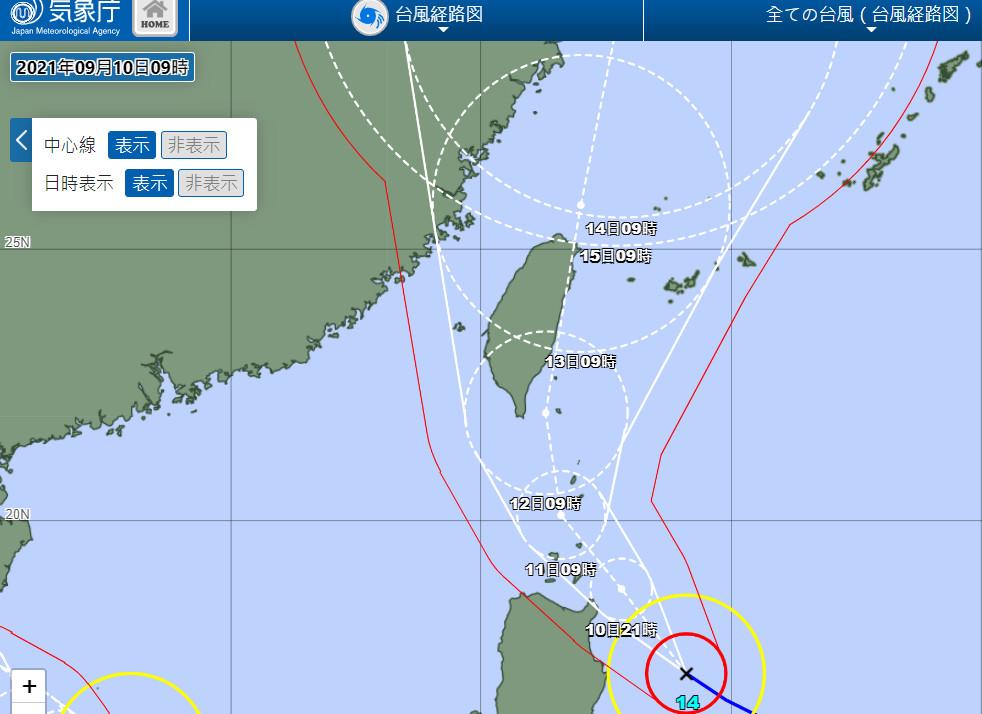 ▲▼ 強颱璨樹各國路徑。(圖/翻攝自日本氣象廳、菲律賓PAGASA)