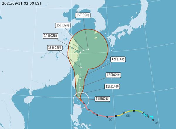 璨樹颱風09/11 04:15(圖/中央氣象局)