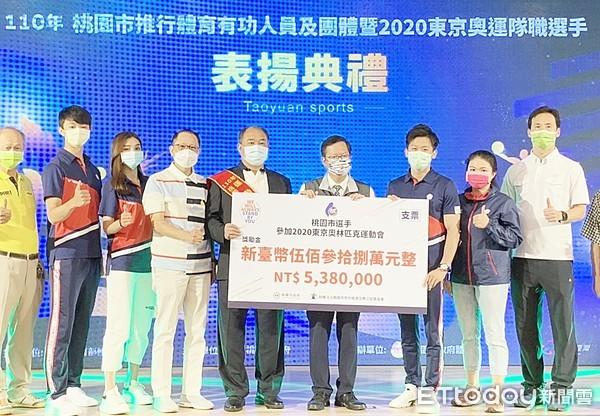 影/桃園市表揚東奧選手 鄭文燦致謝:讓世界看見台灣