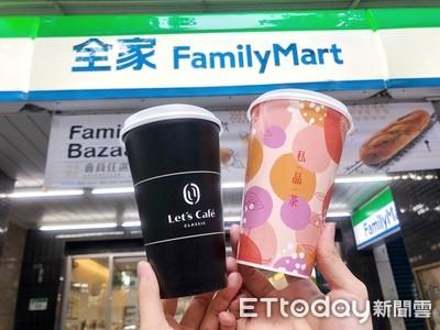 中秋限定!超商連5天「咖啡優惠」一次看 美式35元開喝還有買1送1