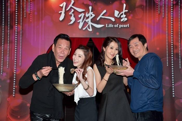 ▲《珍珠人生》收視開紅盤,演員吃麻油雞慶功。(圖/三立)