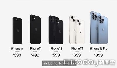 iPhone12狂砍4000元!官網下架4款舊機 價格調降一覽表看這邊