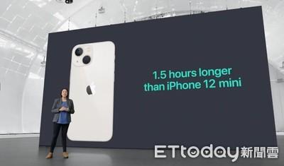iPhone 13電池續航大躍進!影片播放達28小時 遠超iPhone 12