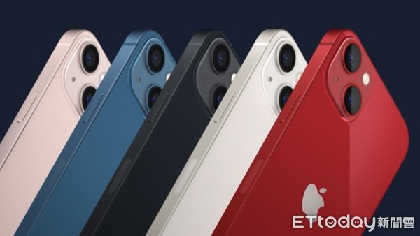 ▲▼iPhone 13新顏色及特點。(圖/翻攝蘋果發表會直播)