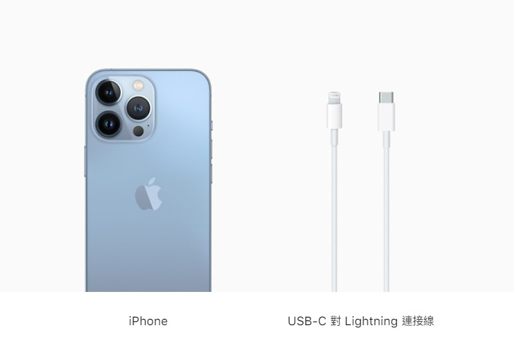 ▲iPhone 13。(圖/取自蘋果官網)