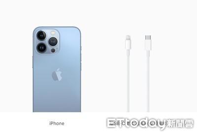 iPhone 13不附贈充電頭、耳機 包裝盒還少了這東西