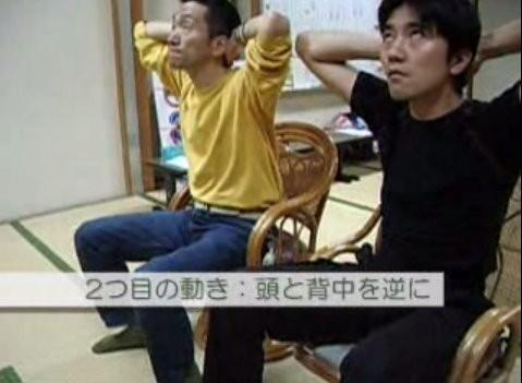 30秒消除肩頸痠痛!日本超紅的健康操