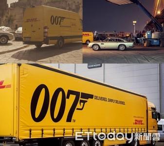 DHL最新全球宣傳活動 慶祝007系列最新電影「007生死交戰」上映