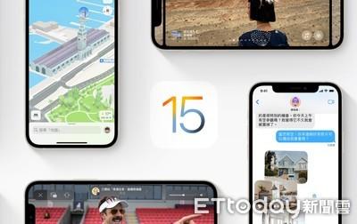 iOS 15讓手機更聰明! 達人曝「7招神技」