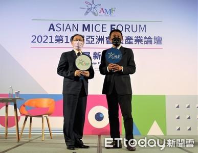 2021亞洲會展產業論壇 引領會展走出框架邁步創新