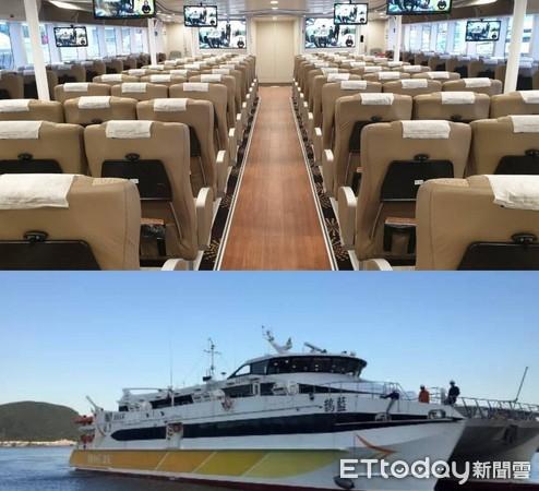 ▲ 百麗航運「藍鵲」輪高速客船今日已通過金門兩航線試航。(圖/航港局提供)