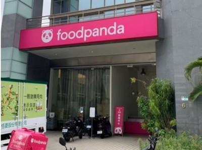 外送平台首樁!認定違反公平法 foodpanda遭公平會重罰200萬元