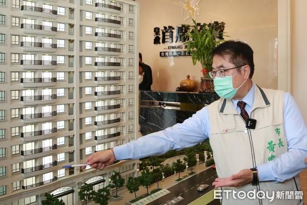 [新聞] 台南購物節最大獎開箱  永康蛋黃區830萬