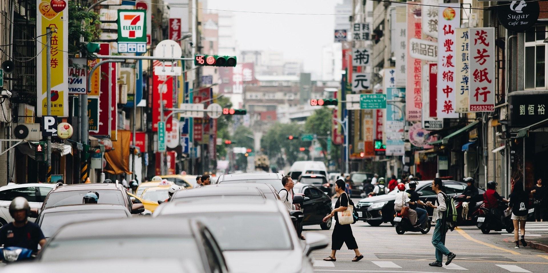 ▲▼台北。(圖/取自免費圖庫pixabay)