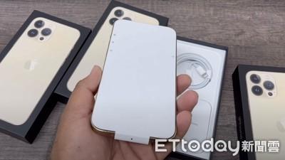 iPhone 13 Pro Max首支開箱影片流出 塑膠封膜、豆腐頭都不見!