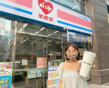 4大超商開工咖啡優惠一次看!美式拿鐵買2送2、抽抽樂2杯0元