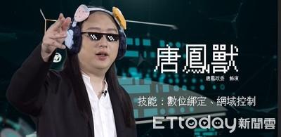影/五倍券如何數位綁定 唐鳳親拍影音化身「數位寶貝」示範教學!