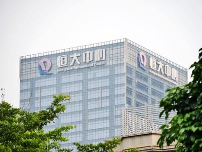 恆大引爆中國經濟問題炸彈 專家分析「未來台灣房市恐受影響」