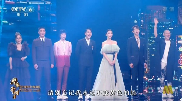"""China's 22 Stars Hong Kong and Taiwan's Mid-Autumn Festival Gala Choir… Mouth closed and the voice is still there suffering the """"Big Lying Scene""""-ETtoday星光云"""