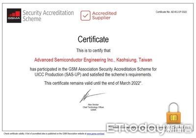 日月光高雄廠取得GSMA認證 供應鏈效率再進化