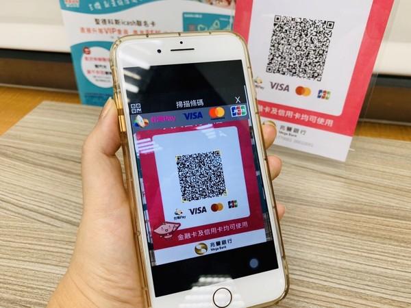 綁「台灣Pay」最高可獨得101萬 9銀行加碼回饋懶人包!