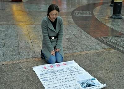 籌醫療費 湘女下跪「賣身救母」