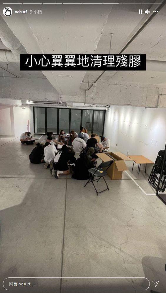 ▲歐弟曝一群人坐在地上清理殘膠的畫面。(圖/翻攝自Instagram/odsurf)