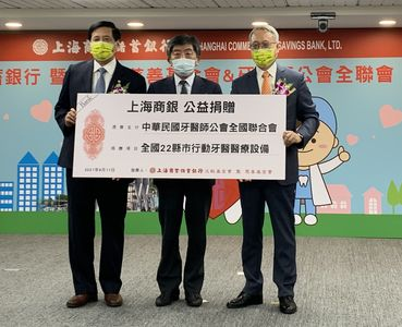 牙醫到府看牙!上海商銀贊助全台22縣市 3大族群受惠
