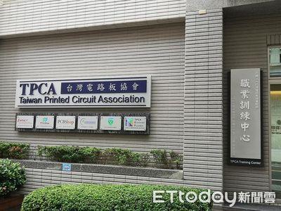 中國大限電影響台廠生產 TPCA:考驗PCB產業軟實力