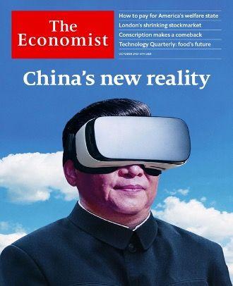 中國,監管,習近平,共產黨,資本主義,社會主義,共同富裕,國進民退,阿里巴巴,恆大,拜登,毛澤東,二十大