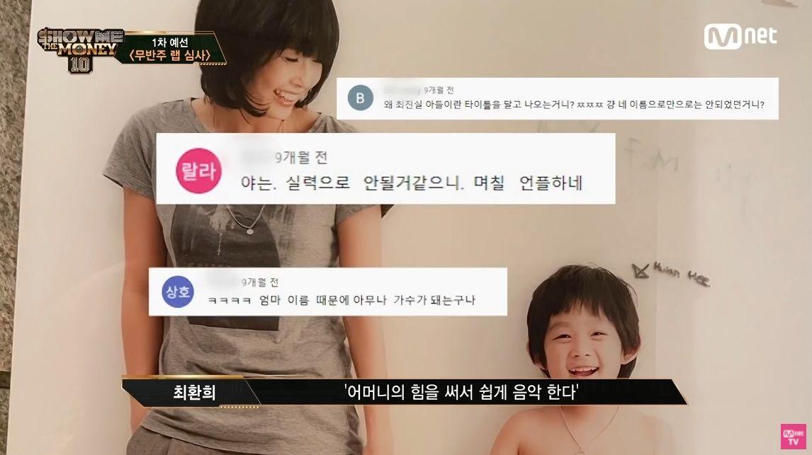 ▲崔真實逝世13年…帥兒長大了! 參賽《SMTM》歌詞讓評審一聽哽咽。(圖/翻攝自YouTube/Mnet TV)